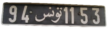 medium_tunisia_licenseplate03.2.jpg